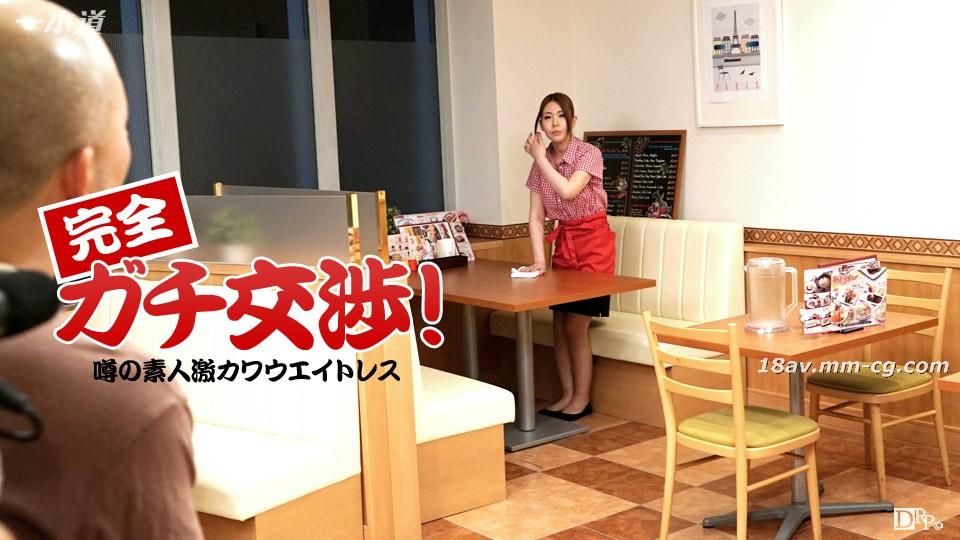The latest single road 120415_201 street signboard girl AV Mio Oh
