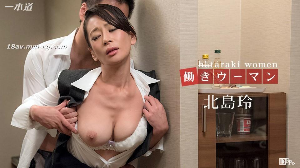 最新の、120515_202、職場の女性、Beidao Ling