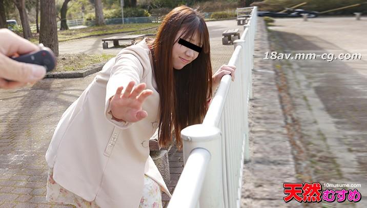 Latest natural amateur 093015_01 Hiri Aoi Kawakami Rie