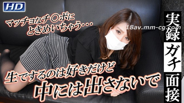 The latest gachin mother! gachi941 real record interface 83