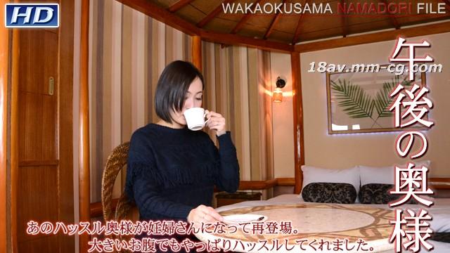 The latest gachin mother! gachi972 Joao sample photo file 22 pure