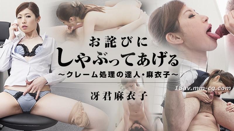 Latest heyzo.com 1019 Maiko Aoi