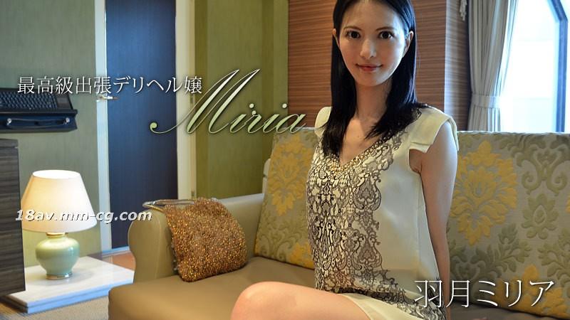 Latest heyzo.com 1055 top class business trip Hazuki