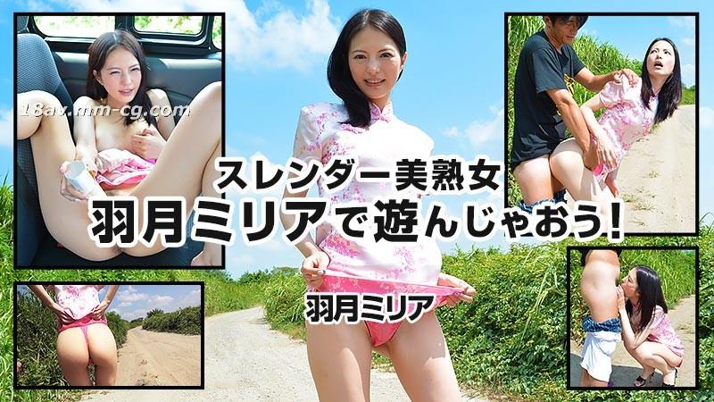 [码]最新heyzo.com 1108美丽的成熟女人Hazuki