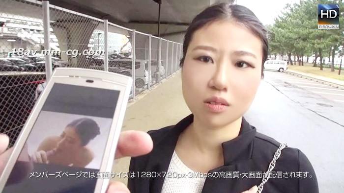 Latest mesubuta 160325_1040_01 evidence of threats Kyoko