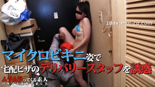 The latest muramura 020916_349 beautiful wife and single male room Miyagawa