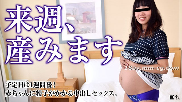 最新pacopacomama 040816_065本番1週間前に宮田かなこ