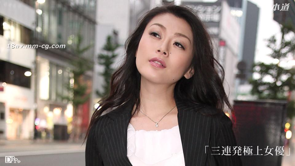 The latest one 022416_251 Three consecutive hairs on the female Nakajima Kyoko