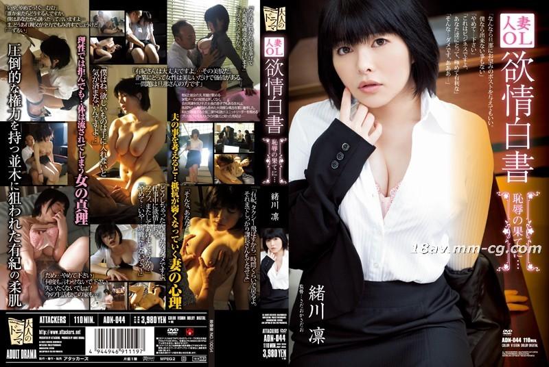 Married woman OL lyrical white paper. Akira Ogawa