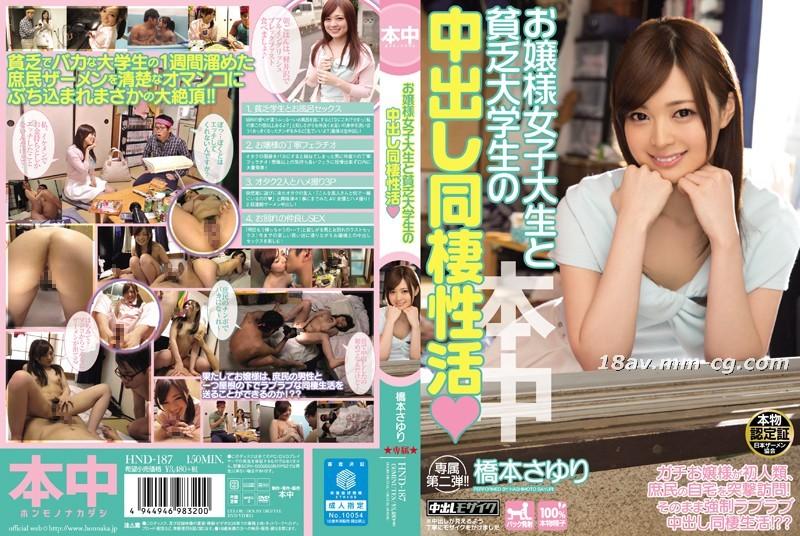 銭仁さんの女子学生と大学生の貧しい学生の生活の中での同居。
