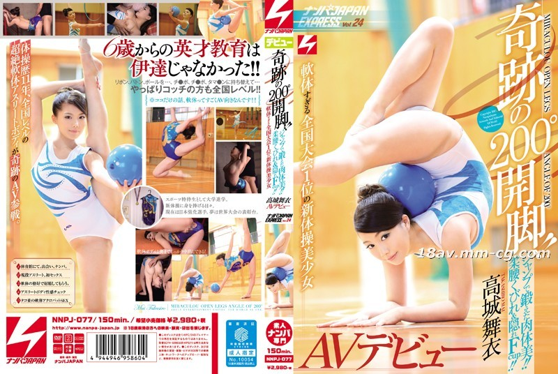[中文]奇迹的200度开腿! !跳跃锻炼出的肉体美! !柔软纤腰&隐藏Fcup! !