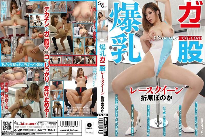 Horny Tits Actress Orihara