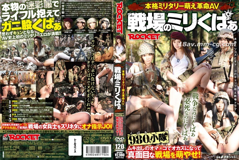 The battlefield female slutty, the real camouflage suit opens the legs! ! Absolutely sophisticated real-life role-playing also reveals the contrast of private parts, the idol theater of the battlefield!