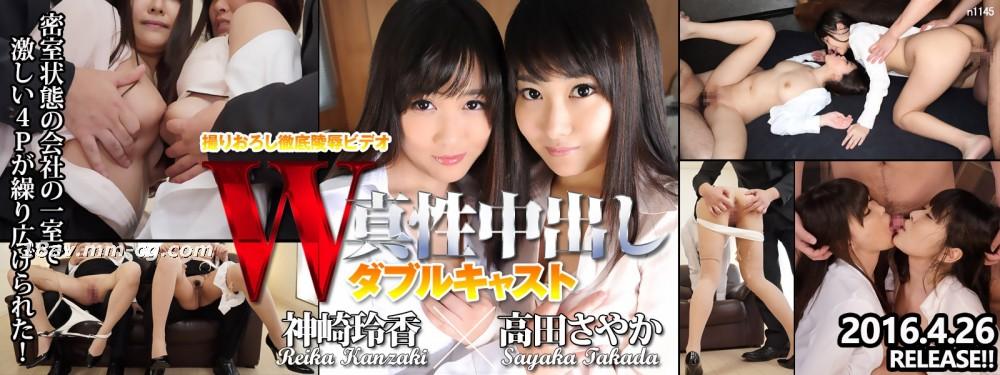 Tokyo Hot n1145 W Gang Takada, Ayaka Kanzaki