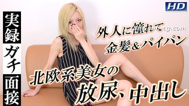 The latest gazichin! gachi1027 record face 103 Li love