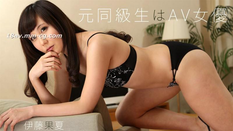 The latest heyzo.com 1182 yuan peer AV female actress Ito fruit summer