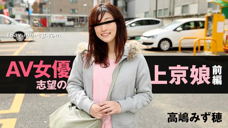 The latest heyzo.com 1218 AV actress hopes on Jing Niang Gao Wu Spike