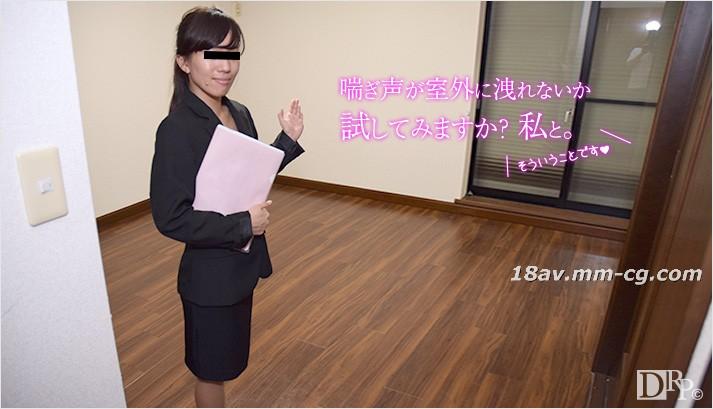 The latest muramura 041316 _ 01 Fudo shop working Iya