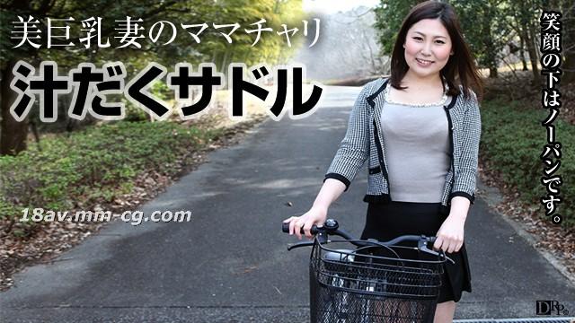 最新pacopacomama 052816_094 爆乳 新崎雛子