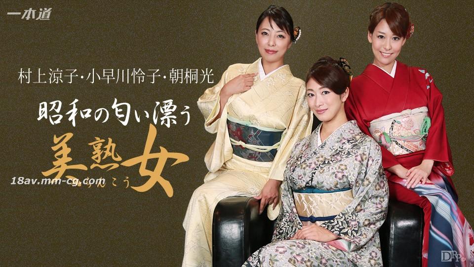 最新のもの、042916_289昭和、美人、フェア。
