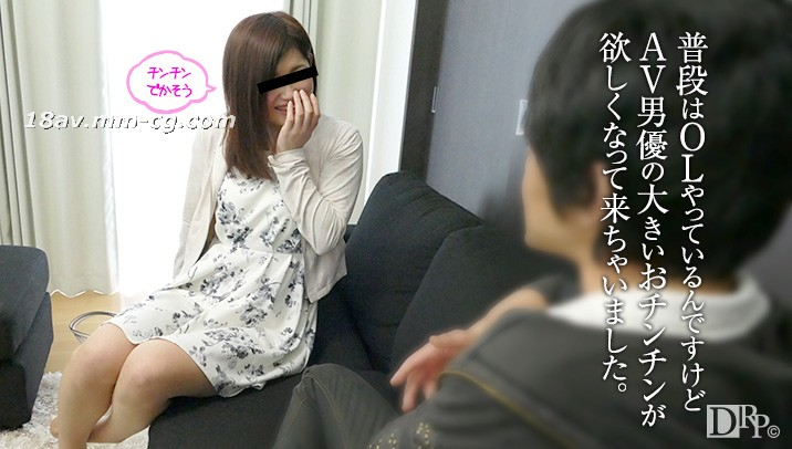 Latest natural amateur 072316_01 Amateur OL production Ryo Sakurai