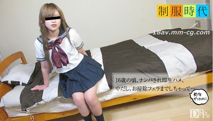 最新天然素人 072916_01 制服時代 淺野