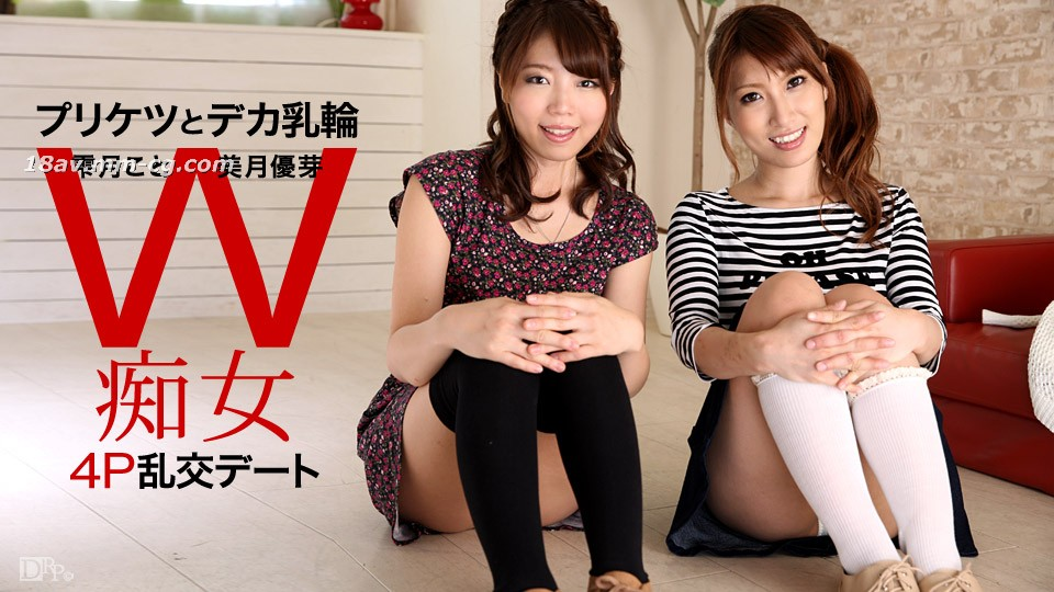 The latest Caribbean PPV animation 060916_585 The exchange of females W Mei Yue Yu, zero month