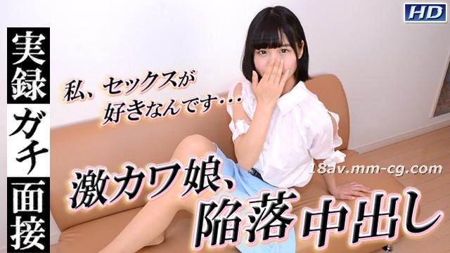 最新ガチン母!gachi1036記録顔108ヤン