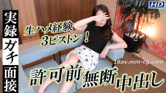 The latest gachin mother! gachi1038 real face to pick up 109 Yoko