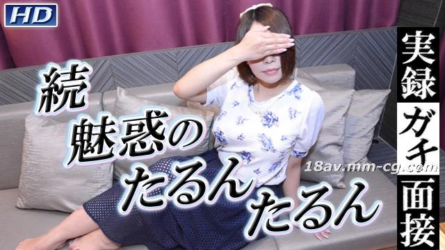 最新ガチン母!gachi1068記録顔ピックアップ121羽