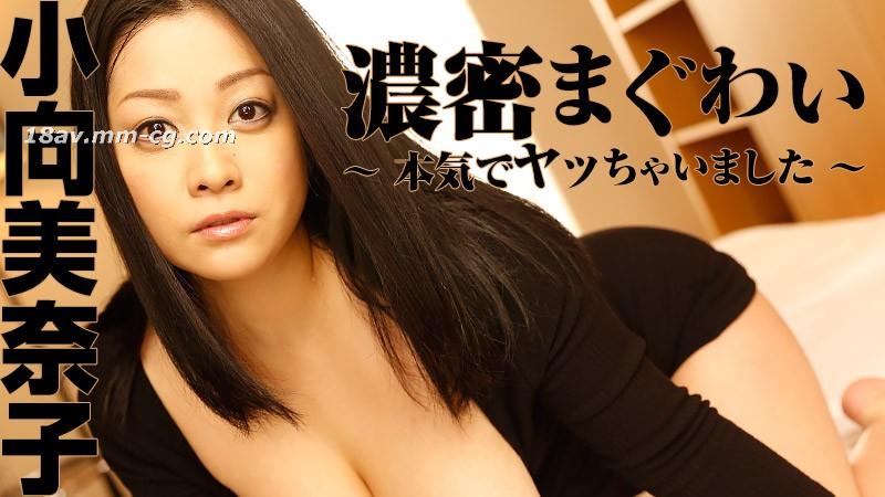 最新のheyzo.com 1289太い本能はここに私は美奈子に小さく乾いた