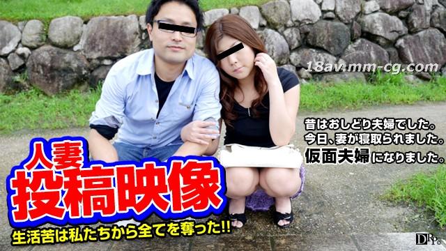 最新のpacopacomama 092716_172妻の服従画像人生の苦難の中で無毛の妻