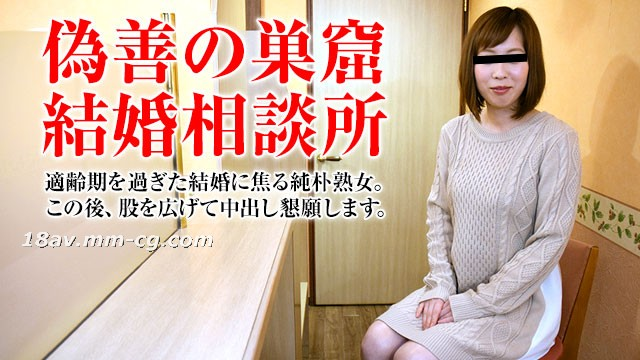 The latest pacopacomama 102216_188 from the island from the hands of a mature woman Suzuki