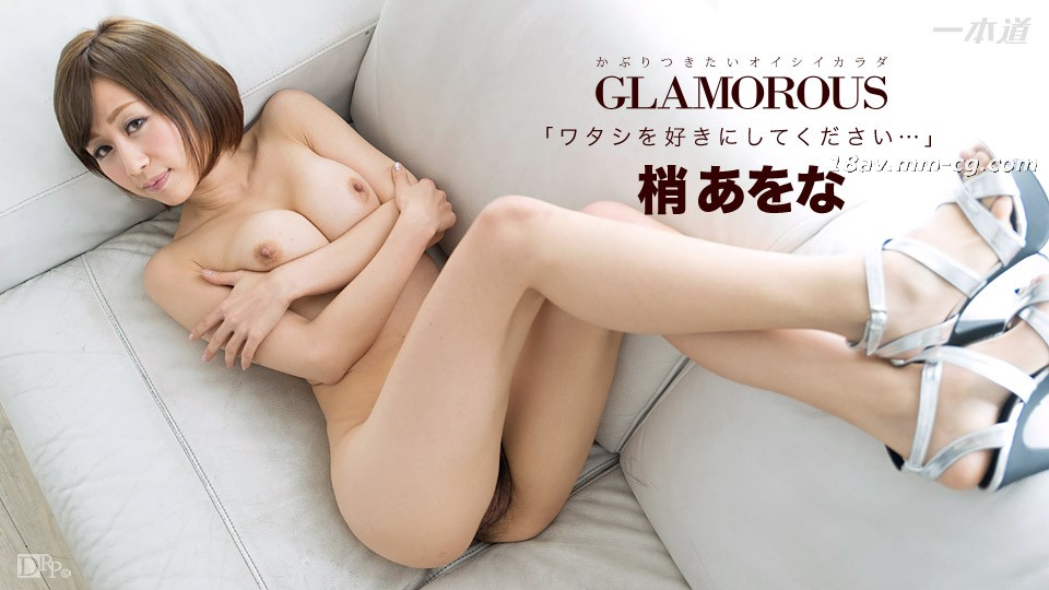 The latest one 091516_383 glamorous tip