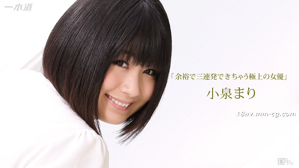 女優の最新の1つ111216_426ゆうゆう3連続髪