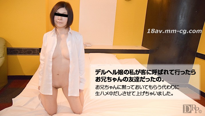 The latest natural amateur 090716_01 calms the younger brother by inserting