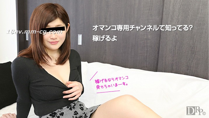 The latest natural amateur 091716_01 chat with my wife is I earned Sakurai cool flower