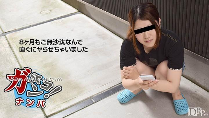 最新の天然素人110916_01素人AUが娘に倒されました