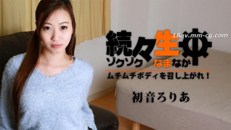 Latest heyzo.com 1546 Renewal Enjoy the erotic body Hatsune