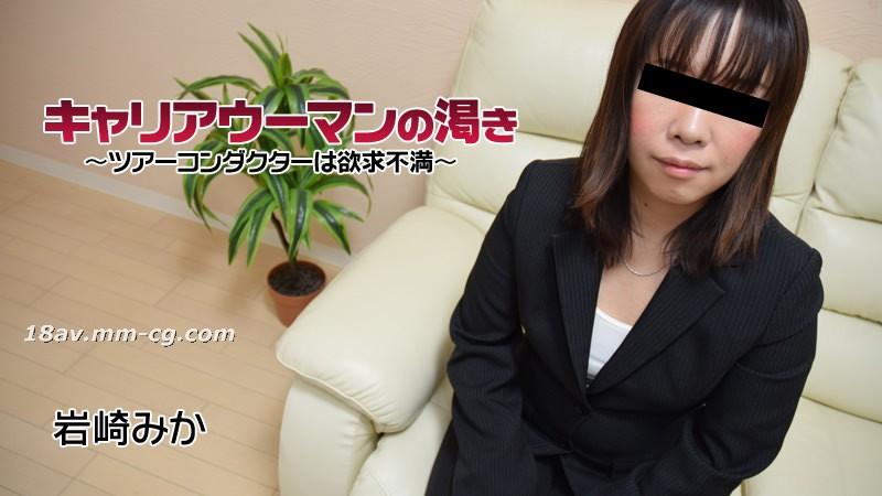 岩崎に熱心な最新のheyzo.com 1569プロの女性