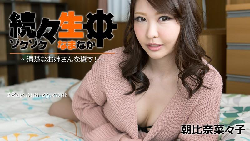 The latest heyzo.com 1585 renewal, I will smear my sister, Chaobi Naoko
