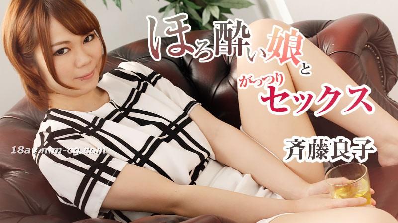 最新heyzo.com 1629酔った女の混oticとしたセックスSai藤涼子