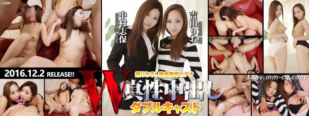 Tokyo Hot n1204 W Fuck Yoshida, Shiho Nakamura