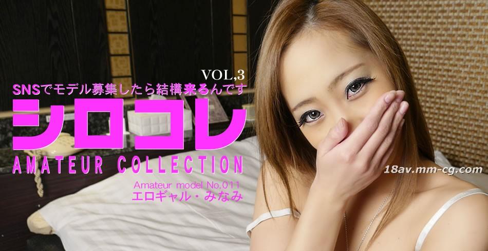 Latest ASIA Heaven 0773 AMATEUR COLLECTION MINAMI VOL3
