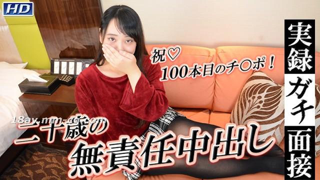 最新のガチン母!gachi1092記録対面131ダンメイ