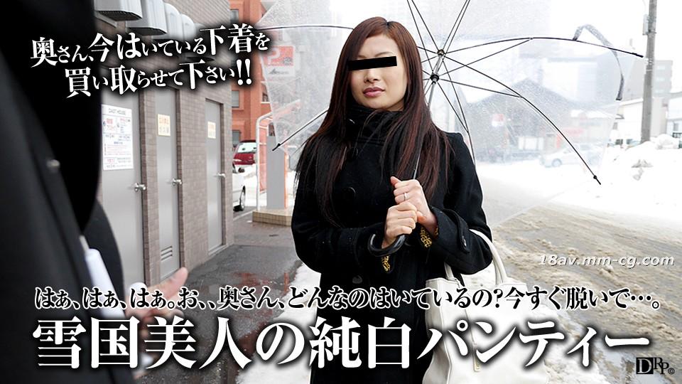 最新pacopacomama 011017_007 雪國美人純白下著 向井夏海