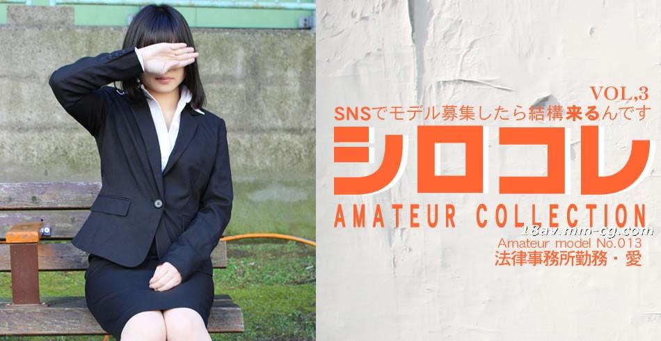 Latest ASIA Heaven 0789 AMATEUR COLLECTION AI VOL3