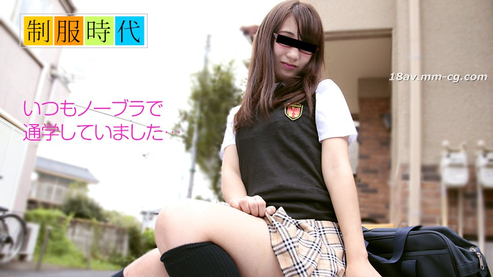 The latest natural amateur 011618_01 The era of uniforms I have been going to school Natsume