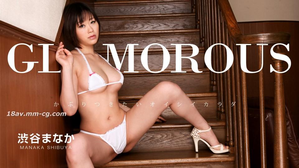 最新の011219_796魅力的な渋谷