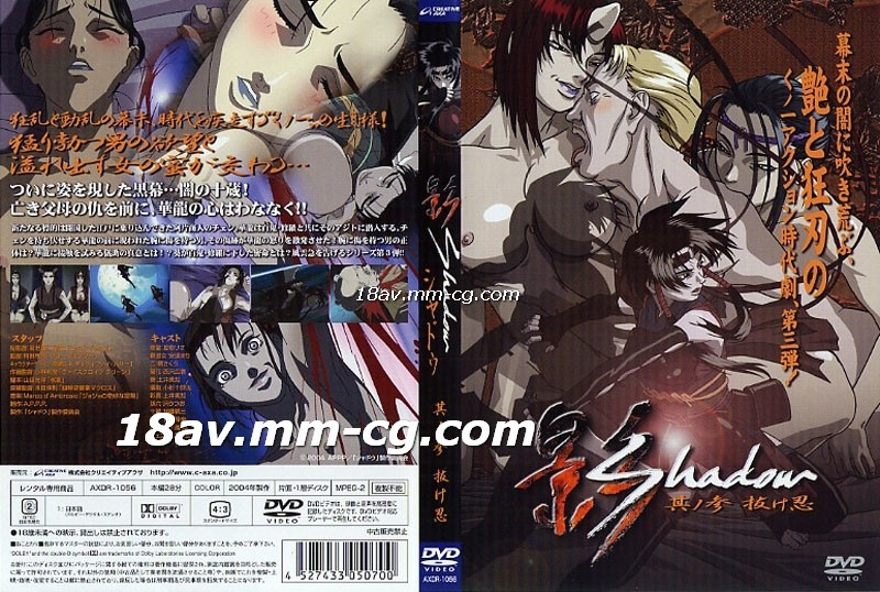 [H 有 碼] 其 Shadow 其 抜 け Shinobu